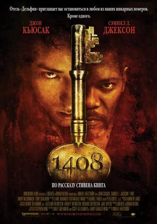 1408 (2007) DVDRip