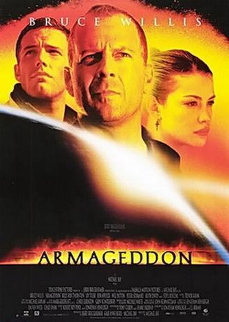 Армагеддон / Armageddon (1998) DVDRip