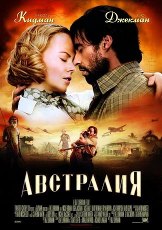 Австралия / Australia (2008) DVDRip