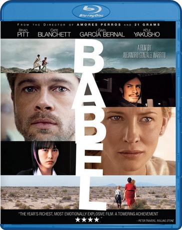 Вавилон / Babel (2006) BDRip