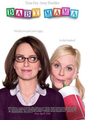 Ой, мамочки / Baby Mama (2008) DVDRip