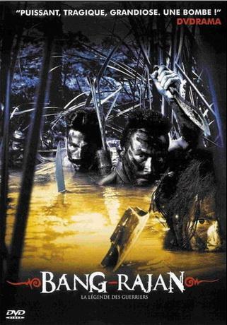 Воины джунглей / Bang Rajan (2000) DVDRip