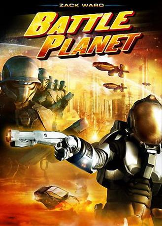 Планета сражений / Battle Planet (2008) DVDRip