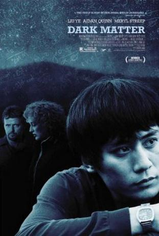 Темная история / Dark Matter (2007) DVDRip