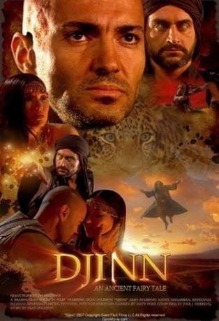 Джин / Djinn (2008) DVDRip