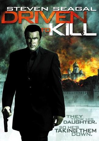 Руслан / Driven to Kill (2009) DVDRip