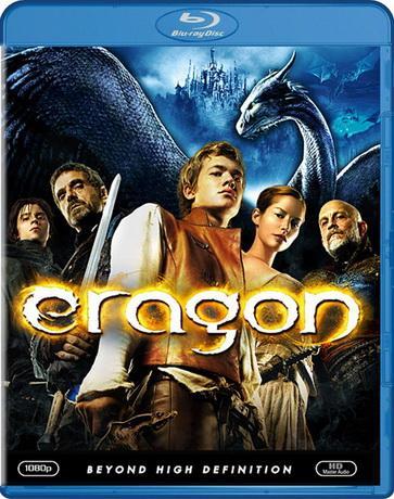 Эрагон / Eragon (2006) BDRip