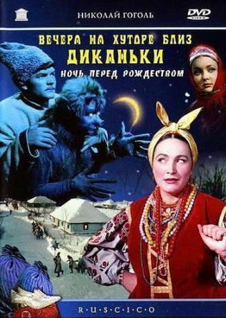 Вечера на хуторе близ Диканьки (1961) DVDRip