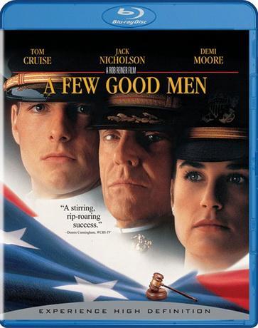 Несколько хороших парней / A Few Good Men (1992) BDRip