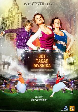 Первая любовь (2009) DVDRip