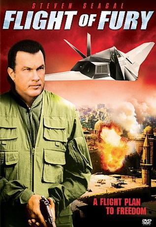 Черный гром (Яростный полёт) / Flight of Fury (2007) DVDRip