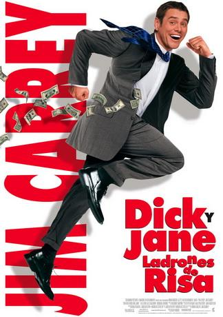 Аферисты Дик и Джейн / Fun with Dick and Jane (2005) DVDRip
