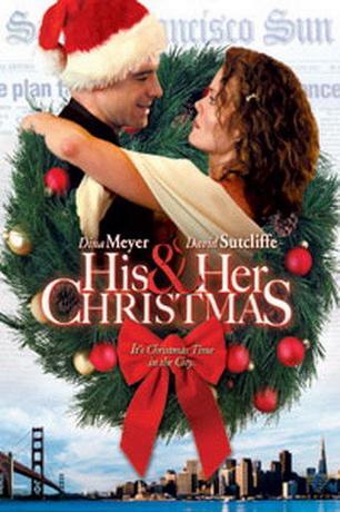 Праздник для двоих / His and Her Christmas (2005) DVDRip