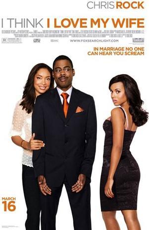 Кажется, я люблю свою жену / I Think I Love My Wife (2007) DVDRip