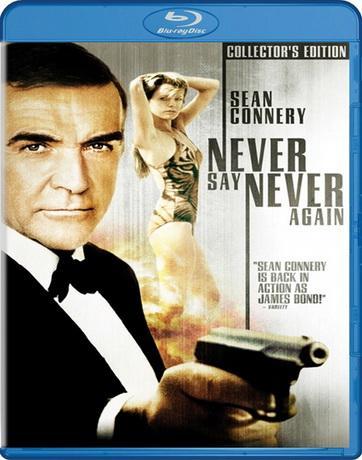 Никогда не говори «никогда» / Never Say Never Again (1983) BDRip
