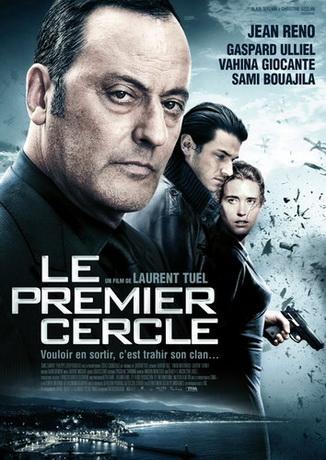 Замкнутый круг / Le premier cercle (2009) DVDRip