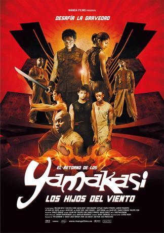 Ямакаси 2: Дети ветра / Les Fils du vent (2004) DVDRip