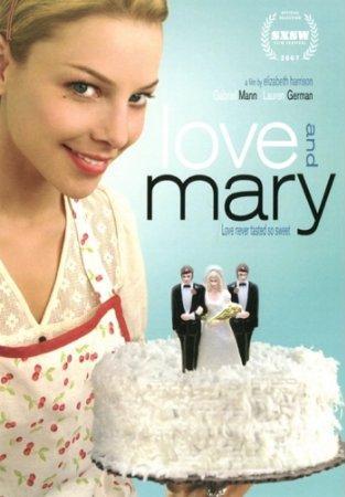 Любовь и Мэри / Love and Mary (2007) DVDRip