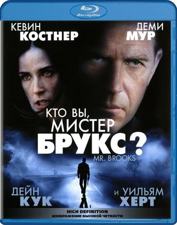 Кто Вы, Мистер Брукс? / Mr. Brooks (2007) BDRip