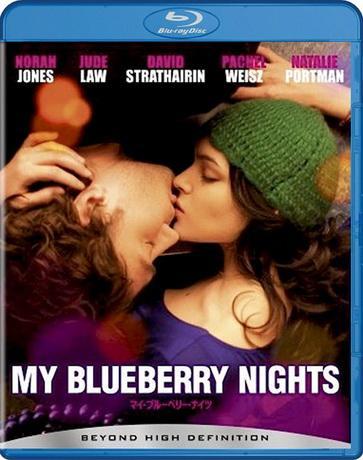 Мои черничные ночи / My Blueberry Nights (2007) BDRip