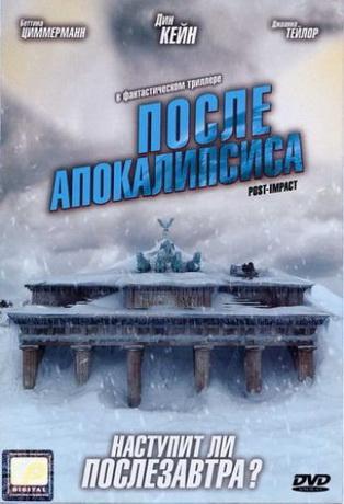 После апокалипсиса / Post Impact (2004) DVDRip