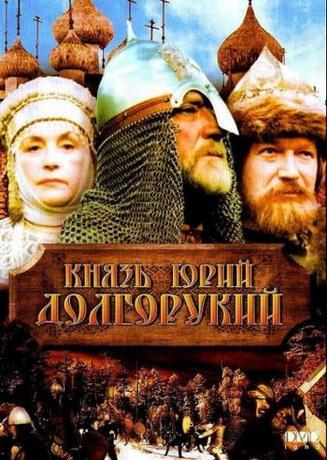 Князь Юрий Долгорукий (1998) DVDRip
