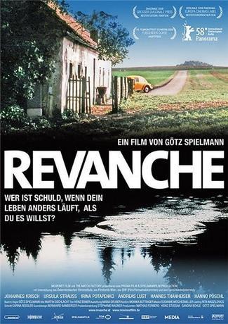 Реванш / Revanche (2008) DVDRip