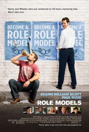 Взрослая неожиданность / Role Models (2008) DVDRip