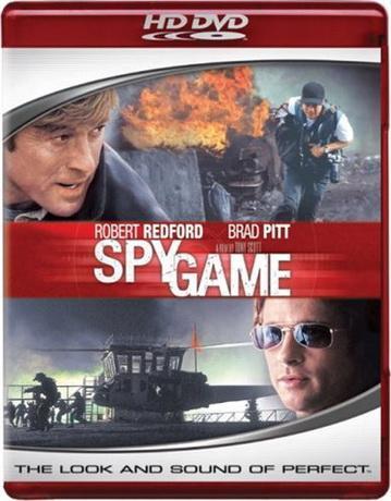 Шпионские игры / Spy Game (2001) HDRip