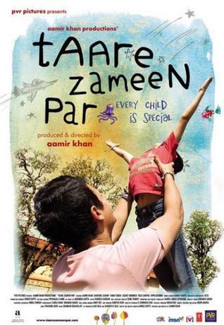 Звёздочка на земле / Taare Zameen Par (2007) DVDRip