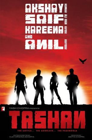 Стиль / Tashan (2008) DVDRip