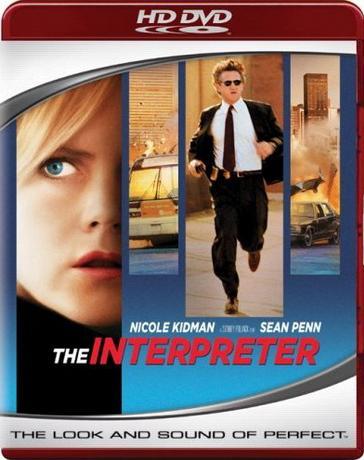 Переводчица / The Interpreter (2005) HDRip