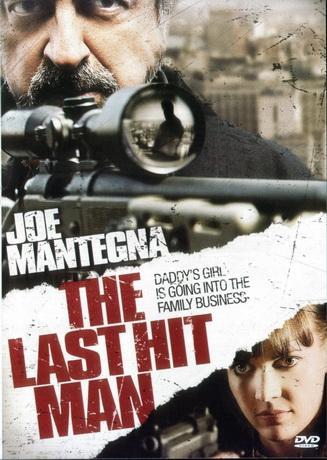Охота на киллера / The Last Hit Man (2008) DVDRip
