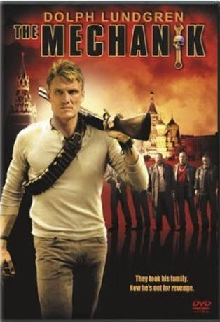 Механик / The Mechanik (2005) DVDRip