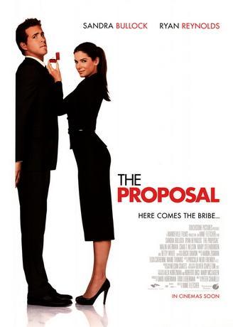 Предложение / The Proposal (2009) DVDRip