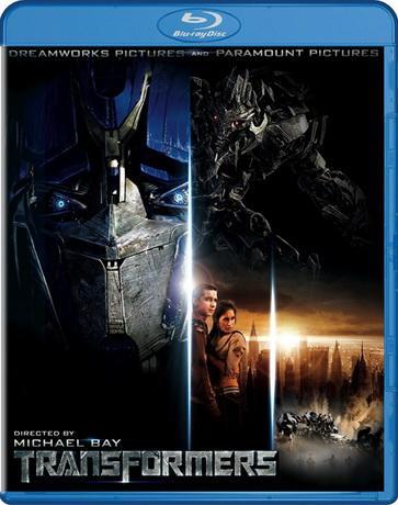 Трансформеры / Transformers (2007) BDRip