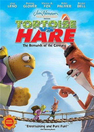 Изменчивые басни: Черепаха против Зайца / Unstable Fables: Tortise vs. Hare (2008) DVDRip