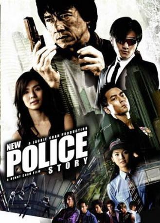 Новая полицейская история / Xin jing cha gu shi (2004) DVDRip