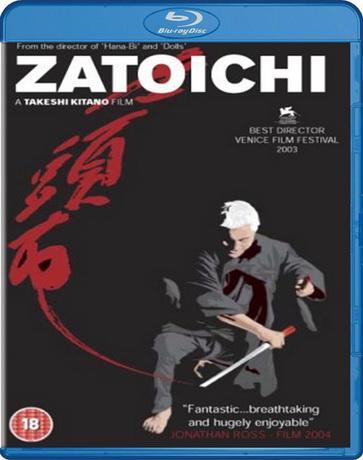 Затоiчи / Zatôichi (2003) BDRip