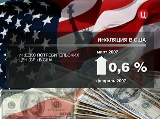 документальный фильм о национальной валюте США