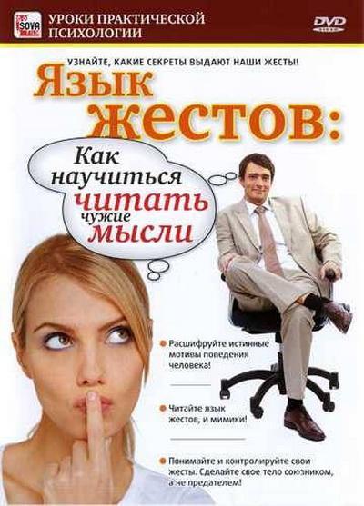Все задания - решу егэ русский язык обучающая система