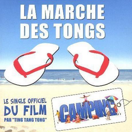 Кемпинг / Camping (2006) DVDRip