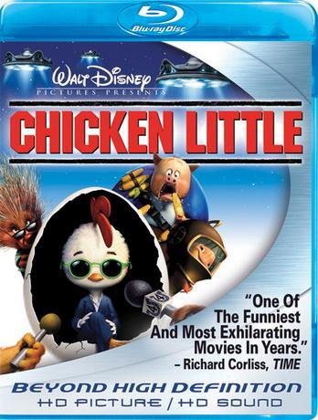 Цыпленок Цыпа / Chicken Little (2005) BDRip