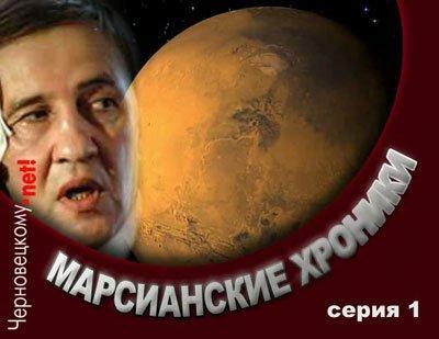 АНтиКосмос (Леонід Космос)