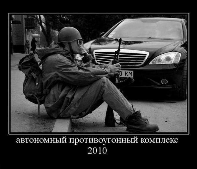 Немного позитива, демотиваторы (27-10-2009)