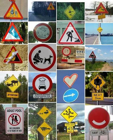 Прикольные знаки 20 штук