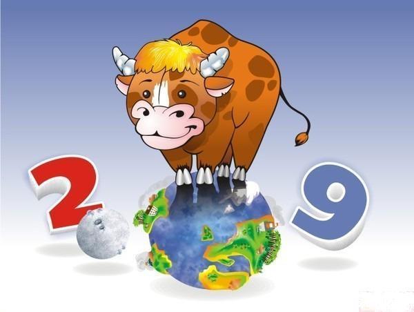 Встречайте быка! (30-12-2008)