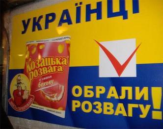 Никакой политики - только юмор (16-02-2009)