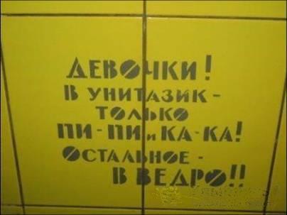 Фотоприколы (12-10-2009)