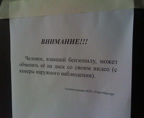 Фотоподборка приколов 05-10-2008